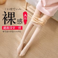 新款光腿神器肉色打底裤女士韩版弹力修身加绒保暖裤春秋冬一体裤