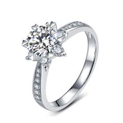 芭法娜 精灵星愿 0.3ct/1粒 D色 SI1 铂金Pt950钻石戒指 订婚结婚戒指