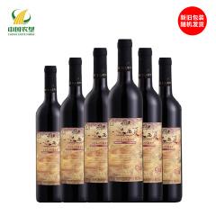 【中国农垦】西夏王 一品西夏 宁夏红酒 2008优选级赤霞珠干红葡萄酒750ml*6