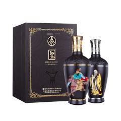 五粮液圣酒双瓶装(文武双圣)浓香型白酒 639MLX2瓶