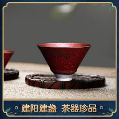 中艺盛嘉建阳建盏铁锈蝴蝶斑茶杯纯手工礼盒装送礼品茗杯单杯