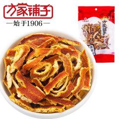 方家铺子 陈皮(精小50g)*5袋