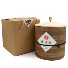 瓯叶普洱茶 普洱散茶 熟茶散茶 云南茶叶 干仓存放 1500g 礼盒装