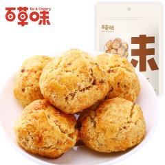 百草味【山核桃仁小酥210g*4包装】特产点心糕点小吃开心早餐食品