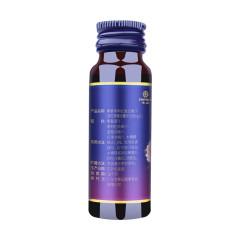 【宝桑园】葚氏美妍桑葚黑枸杞复合果汁50ml*10瓶/盒