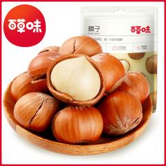 百草味【开口榛子180g*3包】坚果零食特产 原味榛子饱满清香