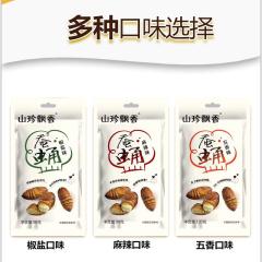 山东特产山珍飘香即食蚕蛹(椒盐味90g+麻辣味90g+五香味120g)*2