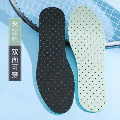 [5双起拍]运动增高减震鞋垫军训男女舒适柔软增高透气吸汗鞋垫矫正防臭鞋垫