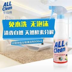 台湾多益得客厅清洁3件套送小毛巾一条