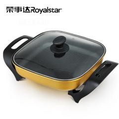 荣事达(Royalstar)电火锅HG1621L金色多功能