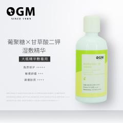 OGM葡聚糖甘草酸二钾湿敷精华
