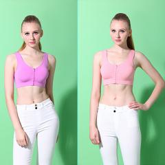 美国品牌Genie Bra第五代拉链式无感内衣2件组(粉红+粉紫)