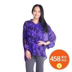 馨蒂.玛宽松式蝙蝠衬衫 货号107365