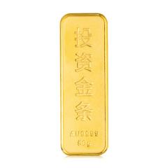 金玖玖投资金条50g