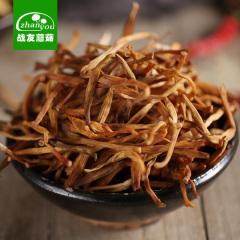 战友蘑菇 天然干货 黄花菜 农家自产250g