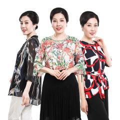 宝迪婓俪时尚修身印花雪纺套组