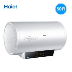 海尔(Haier) 储水式增容速热热水器无线遥控即热式 电热水器60升 ES60H-S3(E)