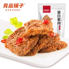 【良品铺子】蛋白素肉 200g