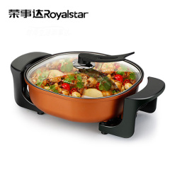 荣事达(Royalstar)电火锅RHG-D160A陶晶不沾图层