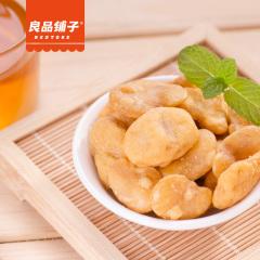 【良品铺子】蟹黄风味豆瓣120g