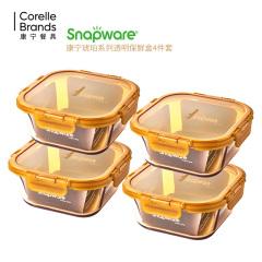 康宁保鲜盒4件组SN-AC500S/CN-4