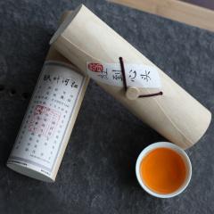 瓯叶河红茶 武夷山自然保护区内原产河口红茶 正山小种 小种红茶 桦木皮筒装 50g