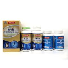 健力多氨糖软骨素钙 40片/瓶+40片*2瓶+钙VDVK胶囊30粒*2瓶