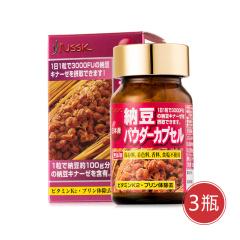 【全球原产】NSSK纳豆粉胶囊组