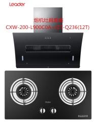 海尔(Haier)烟灶套装CXW-200-L900C0A+JZT-Q236(12T)