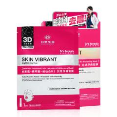 台塑生医 熊果素传明酸维他命B3淡斑净肤面膜(5片/装)