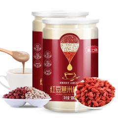 【燕之坊】红豆薏米粉枸杞粉500g*2