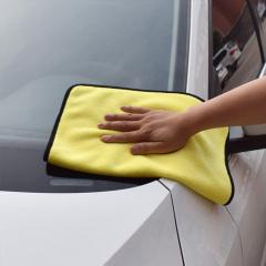 斜月三星 3条装 多功能珊瑚绒擦手洗车毛巾百洁巾 30*40cm