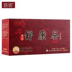 宫诺 舒康茶 2g*30袋/盒