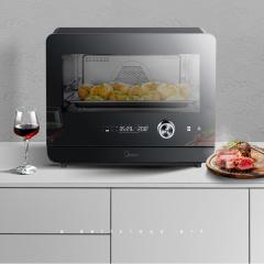 美的(Midea)S1 家用20L多功能蒸烤箱 美味和艺术的完美结合