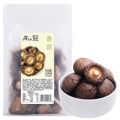 方家铺子 高冠福建古田香菇100g 珍珠菇 蘑菇 菌菇 无根 南北山珍干货