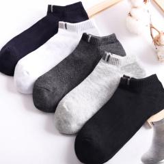 俞兆林五双装男船袜短袜隐形纯棉四季浅口防滑袜子