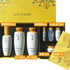 【香港直邮】SULWHASOO/雪花秀 滋阴水乳新版三件套