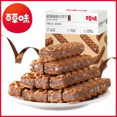 百草味 脆里脆威化 (巧克力味)85g*5包装