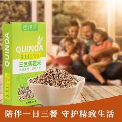 【健康推荐】新主食 三色藜麦米 450g*2盒