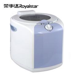 荣事达(Royalstar)果蔬净洗器RSQ-8BF活氧杀菌 降解农药