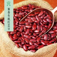 寨香 有机红芸豆380g*3袋