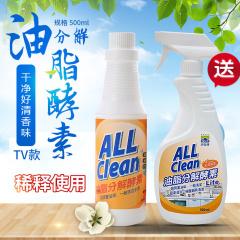 台湾多益得厨房强力去油污家庭清洁剂送稀释款