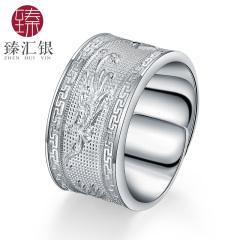 臻汇银 足银990凤凰女戒 民族风银戒指银饰品