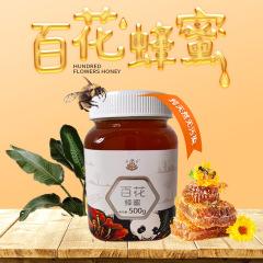 正宗蜂窝蜜纯正天然百花蜂蜜500g
