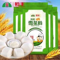 河套雪花粉2kg*5 高筋麦芯面粉小麦粉包子面条馒头 家用面粉10kg
