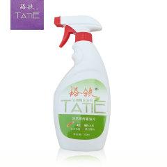 塔铁生物酶去油剂330ml/瓶*1