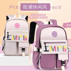 新款中小学生书包女6-12岁轻便休闲旅行双肩背包可爱女孩儿童书包