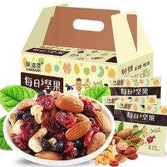 味滋源每日坚果豪华特别版25gx30包混合坚果仁孕妇小包装干果零食年货大礼包