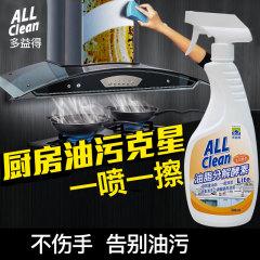 台湾多益得油污分解酵素lite清洁剂500ml*4瓶装