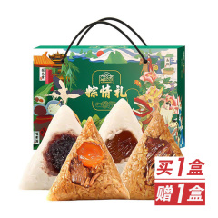 端午粽情礼盒双提特惠组